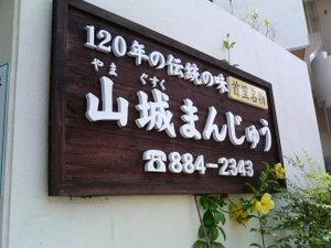 200908011358001