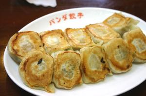Panda_gyoza